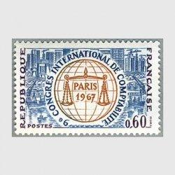 フランス 1967年第9回国際会計学会議