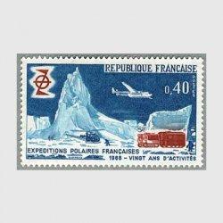フランス 1968年極地探検20年