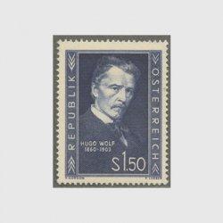 オーストリア 1953年ヴォルフ死去50年