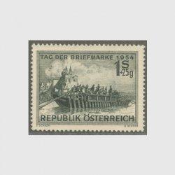 オーストリア 1954年切手の日