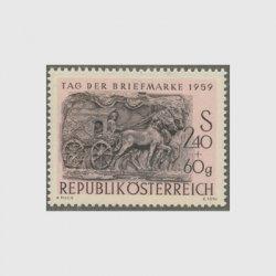 オーストリア 1959年切手の日