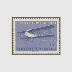 オーストリア 1961年航空切手展LUPOSTA