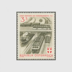 オーストリア 1961年ヨーロッパ運輸相会議