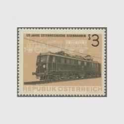 オーストリア 1962年鉄道125年