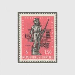 オーストリア 1963年自主消防隊100年