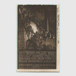 絵はがき 世界大戦ポスター「アントワープ避難民最後の救助船」 -朝日新聞社