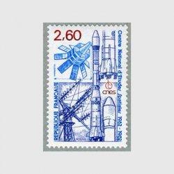 フランス 1982年国立宇宙研究センター20年