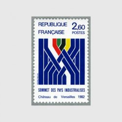 フランス 1982年ベルサイユ サミット