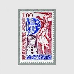 フランス 1982年リヨン地方の人形劇
