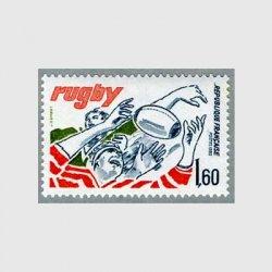 フランス 1982年ラグビー
