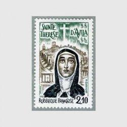 フランス 1982年アヴィラの聖女テレジア没400年