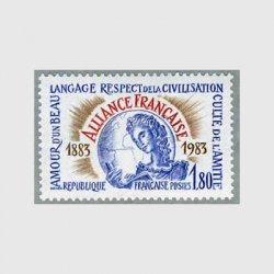 フランス 1983年アリアンス・フランセーズ100年
