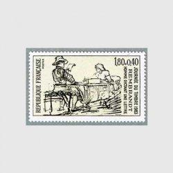 フランス 1983年切手の日