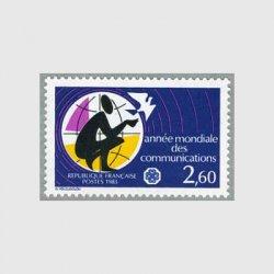 フランス 1983年世界コミュニケーション年