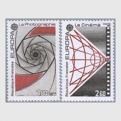 フランス 1983年ヨーロッパ切手2種