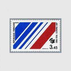 フランス 1983年エールフランス50年