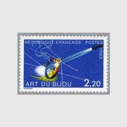 フランス 1983年手工業シリーズ 宝飾細工