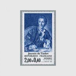 フランス 1984年切手の日「ディドロー」