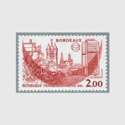 フランス 1984年郵趣連合会議