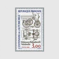 フランス 1984年自動車100年