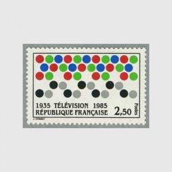 フランス 1985年テレビ放送50年
