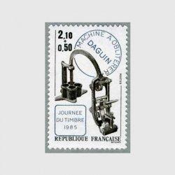 フランス 1985年切手の日