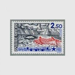 フランス 1985年レマン湖国際水難救助協会100年