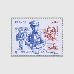 フランス 2015年ニコル・マンジャン