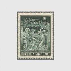 オーストリア 1968年賛美歌「聖しこの夜」