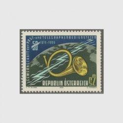 オーストリア 1969年郵便・電信労働組合50年