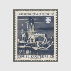 オーストリア 1970年ブレゲンツ音楽祭25年