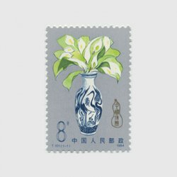 中国 1984年人民保険制度(T101)