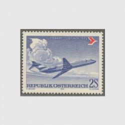 オーストリア 1973年オーストリア航空関係記念