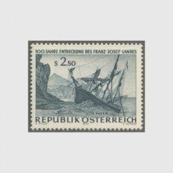 オーストリア 1973年フランツヨゼフランド発見100年