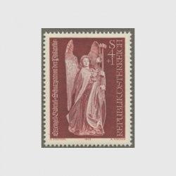 オーストリア 1973年切手の日