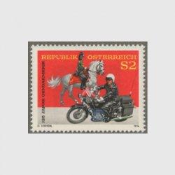 オーストリア 1974年地方自治警察125年