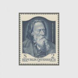 オーストリア 1974年シュテルツハーマー死去100年