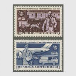 オーストリア 1974年UPU100年2種