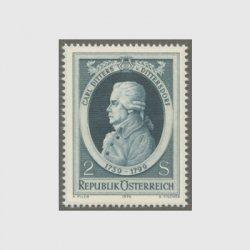 オーストリア 1974年ディッタースドルフ