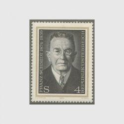 オーストリア 1974年シュミット生誕100年