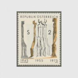 オーストリア 1975年第2共和国30年