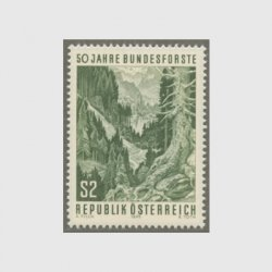 オーストリア 1975年国有林50年