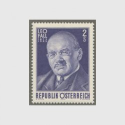 オーストリア 1975年ファル死去50年