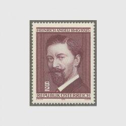 オーストリア 1975年アンゲリ死去50年