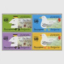 ブルガリア 2008年ヨーロッパ切手4種