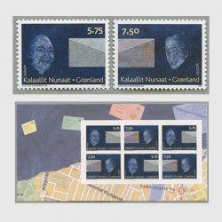 グリーンランド 2008年ヨーロッパ切手