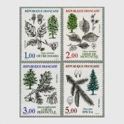 フランス 1985年動植物シリーズ樹木4種