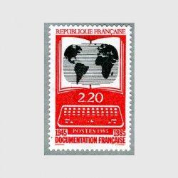 フランス 1985年フランス資料局
