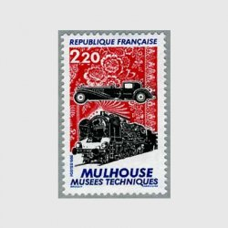フランス 1986年ミュルーズ工業技術博物館開館