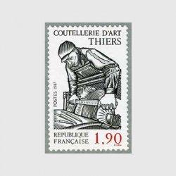 フランス 1987年手工業シリーズ
